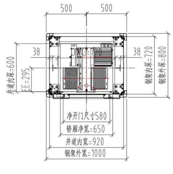 小强驱式别墅家用电梯尺寸