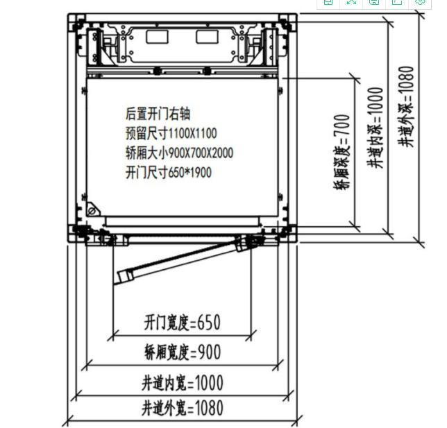 电梯设计图纸_20190525120921